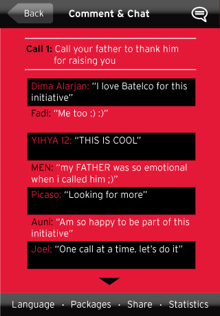 Batelco Good Call Comments Tab